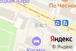 Схема проезда до компании Pizza Express в Москве