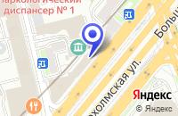 Схема проезда до компании ИНСТИТУТ ПОВЫШЕНИЯ КВАЛИФИКАЦИИ ЭНЕРГЕТИКОВ (ВКЭНЕРГО) в Москве
