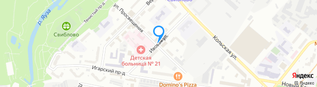 Ивовая улица