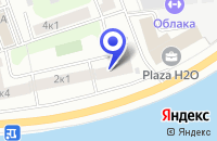 Схема проезда до компании ИНЛАЙН в Москве