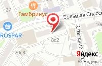 Схема проезда до компании Максипресс в Москве