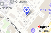 Схема проезда до компании ТФ JAKA-80 в Москве