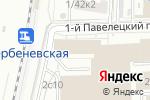 Схема проезда до компании Памир Альянс в Москве