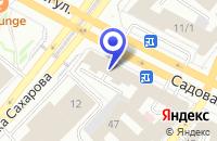 Схема проезда до компании АГЕНТСТВО БЕЗОПАСНОСТИ АРСИН-ИНФОРМ в Москве