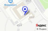 Схема проезда до компании ПТФ ЛОГГЛИВ в Москве