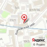 ООО Юралинк