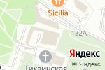 Схема проезда до компании М-zamok в Москве