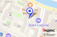 Схема проезда до компании АВИАКОМПАНИЯ ДЕЛЬТА-АСТ в Москве