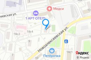 Снять однокомнатную квартиру в Москве м. Алексеевская, Новоалексеевская улица, 11