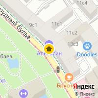 Световой день по адресу Россия, Московская область, Москва, Чистопрудный бульвар, 11с1