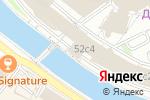 Схема проезда до компании Nikken в Москве