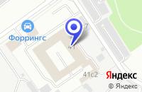 Схема проезда до компании АЗС АВМ ПЕТРОЛИУМ в Москве