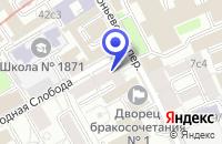 Схема проезда до компании ТФ АРТ-ПАРТНЕР СИНИМА в Москве
