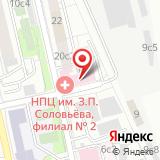 Городская психотерапевтическая поликлиника №223