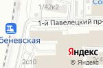 Схема проезда до компании Гурман в Москве