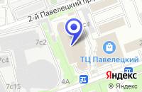 Схема проезда до компании ИНЖИНИРИНГОВАЯ КОМПАНИЯ СОВРЕМЕННЫЕ МОРСКИЕ СИСТЕМЫ в Москве