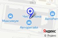 Схема проезда до компании СЕРВИСНАЯ СТАНЦИЯ AUTOMATIC TRANSMISSION GROUP в Москве