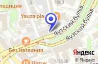 Схема проезда до компании КБ НОВАЯ ЭКОНОМИЧЕСКАЯ ПОЗИЦИЯ в Москве