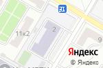 Схема проезда до компании Специальная (коррекционная) общеобразовательная школа-интернат №5 в Москве