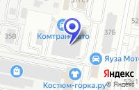 Схема проезда до компании АЗС № 3 РОСНЕФТСЕРВИС в Москве