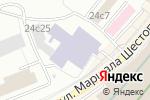 Схема проезда до компании АБВ-принт в Москве