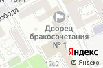 Схема проезда до компании Синагога на Чистых Прудах в Москве