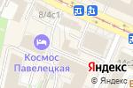 Схема проезда до компании Пан Запекан в Москве