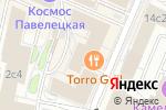 Схема проезда до компании Шторк в Москве