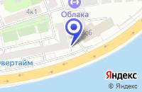 Схема проезда до компании АПТЕКА НА ДАНИЛОВСКОЙ НАБЕРЕЖНОЙ в Москве