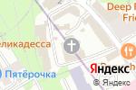 Схема проезда до компании Подворье Свято-Пантелеимонова монастыря на Святой Горе Афон в Москве