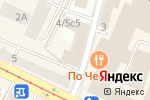 Схема проезда до компании Joker Barbershop в Москве
