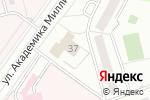 Схема проезда до компании Территориальная избирательная комиссия района Нагатино-Садовники в Москве