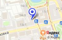 Схема проезда до компании ПРОЕКТНАЯ ФИРМА АРДИК ПЛЮС в Москве