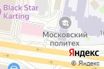Схема проезда до компании Burger`s в Москве