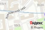 Схема проезда до компании Империя Авто в Москве