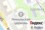Схема проезда до компании Храм Святителя Николая в Котельниках в Москве