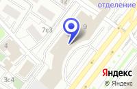 Схема проезда до компании КБ ВНЕШЭКОНОМБАНК в Москве