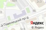 Схема проезда до компании Колледж сферы услуг №32 в Москве
