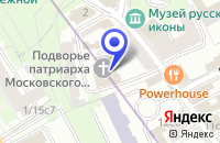 Схема проезда до компании КИНОМАКС в Москве