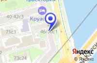 Схема проезда до компании ИНЖИНИРИНГОВАЯ ФИРМА САН-СТ в Москве
