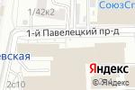 Схема проезда до компании Kedro Coffee Company в Москве