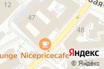 Схема проезда до компании Единый Юридический Сервис в Москве