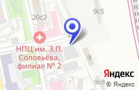 Схема проезда до компании АВТОСЕРВИСНОЕ ПРЕДПРИЯТИЕ ИНВАЙДОР в Москве