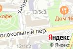 Схема проезда до компании Регард страхование в Москве