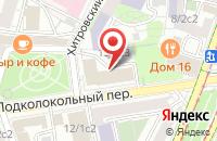 Схема проезда до компании Ташир Трэвел в Москве