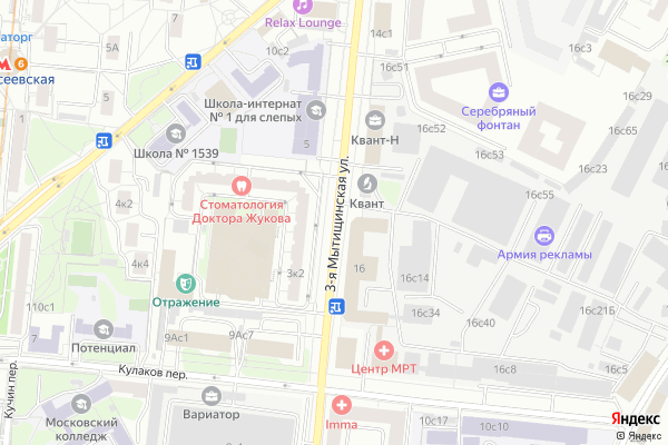 Ремонт телевизоров Улица 3 я Мытищинская на яндекс карте