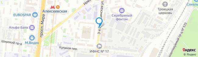 улица Мытищинская 3-я