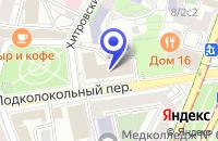 Схема проезда до компании АВТОСЕРВИСНОЕ ПРЕДПРИЯТИЕ ЭЛИТЕКС в Москве