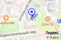 Схема проезда до компании ТФ ЕТС КАНЦЛЕР в Москве