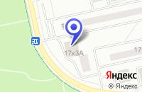 Схема проезда до компании ПКФ БИРЮСА-СТИЛЬ в Москве